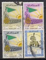 IRAK 1961 - MiNr: 301 - 306 Lot 4x   Used - Irak