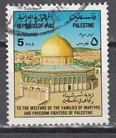 IRAK 1977 - MiNr: 912   Used - Iraq