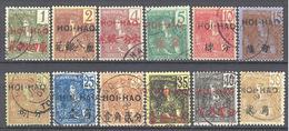 Hoï-Hao: 12 Valeurs De La Serie Yvert N° 32/43° - Hoï-Hao (1900-1922)