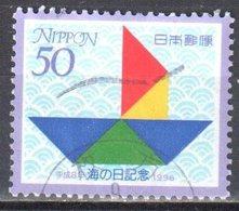 Japan 1996 - Mi. 2398 - Used - 1989-... Imperatore Akihito (Periodo Heisei)
