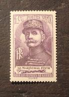 Timbre France  Marechal FOCH Neuf Sans Charnière  Yt 455 1940 - Frankrijk