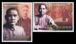 Taiwan 2015 150th Birthday Sun Yat-sen Stamps Book Calligraphy Costume Famous Chinese - 1945-... Republic Of China