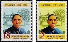 1985 120th Birthday Of Dr. Sun Yat-sen Stamps SYS Architecture - Other
