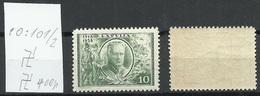 LETTLAND Latvia 1938 Michel 266 Perf 10 : 10 1/2 Inverted Vertical WM MNH - Lettland