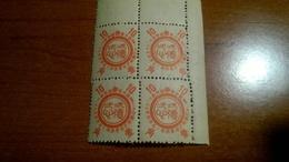 Manchukuo China 1945 The 10th Anniversary Of Emperor's Edict. Rare Block, Perforation Error - 1932-45 Manchuria (Manchukuo)