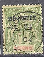 Mong-Tzeu: Yvert N° 15° - Oblitérés