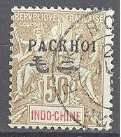 Pakhoï: Yvert N° 13° - Pakhoï (1903-1922)