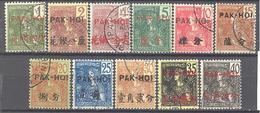Pakhoï: Yvert N° 17/27° - Pakhoï (1903-1922)