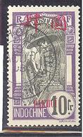 Pakhoï: Yvert N° 50° - Pakhoï (1903-1922)