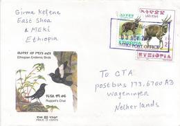 Ethiopia 2003 Meki Bushbuck Cover - Ethiopië