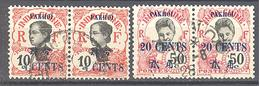 Pakhoï: Yvert N° 55 Et 62°, Les 2 Paires - Pakhoï (1903-1922)