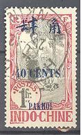 Pakhoï: Yvert N° 64 - Pakhoï (1903-1922)