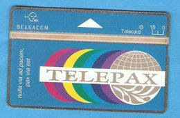 BELGIUM  Magnetic Phonecard LANDIS & GYR  -  MINT - Belgique