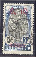 Yunnanfou: Yvert  N° 48° - Yunnanfu (1903-1922)