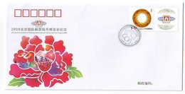 CHINA FDC 2008g - 1949 - ... People's Republic