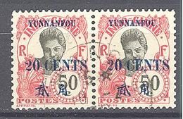 Yunnanfou: Yvert  N° 61°; La Paire - Yunnanfu (1903-1922)