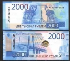 RUSSIA 2000 Rub.   2017   Series   AA  UNC - Russia