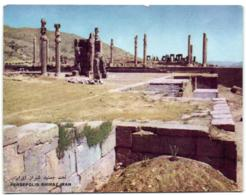 Persepolis Shiraz Iran - Iran