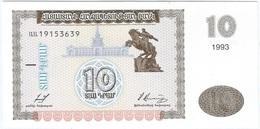 Armenia 10 Dram 1993 Pk 33 A UNC - Armenia
