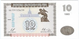 Armenia 10 Dram 1993 Pk 33 A UNC Ref 284-1 - Armenia