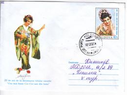 MOLDOVA   MOLDAVIE   MOLDAWIEN   MOLDAU   2002   M. Biesu , Cio-Cio- San , Opera , Musice , Pre-paid Envelope , Rare - Moldova