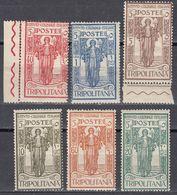 TRIPOLITANIA - 1926 -  Serie Completa Di 6 Valori Nuovi MH: Yvert 31/36. - Tripolitania