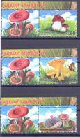 2014. Tajikistan, Mushrooms, 3v With Labels  Perforated, Mint/** - Tadschikistan