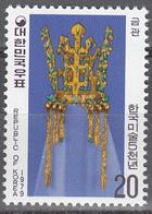 KOREA--SOUTH    SCOTT NO. 1164       MNH      YEAR  1979 - Corée Du Sud
