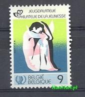 Belgium 1985 Mi 2244 MNH ( ZE3 BLG2244 ) - Belgique