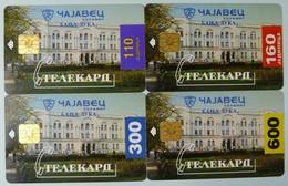 BOSNIA - Chip - BAJA LUKA - Set Of 4 - 110, 160, 300 & 600 - Used - Bosnia
