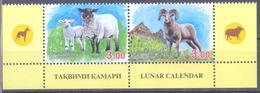 2015. Tajikistan, Lunar Calendar, Year Of The Sheep, 2v Perforated, Mint/** - Tadschikistan