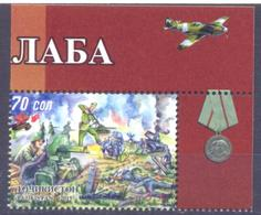 2015. Tajikistan, 70y Of Victory, Issue II, 1v Perforated, Mint/** - Tadschikistan