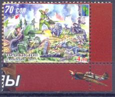 2015. Tajikistan, RCC, 70th Anniversary Of Victory In WWII, Issue I,  1v Perforated, Mint/** - Tadschikistan