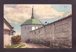 UKR17-21 KIEV DE LA LAVRA - Ucraina