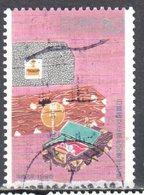 Japan 1995 - Mi. 2363 - Used - Usati