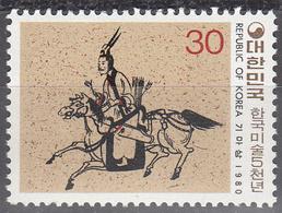 KOREA--SOUTH    SCOTT NO. 1193     MNH      YEAR  1980 - Corea Del Sud
