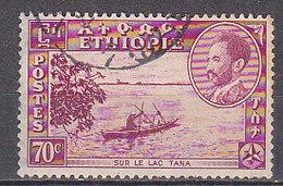 A0870 - ETHIOPIE ETHIOPIA Yv N°265 - Ethiopie
