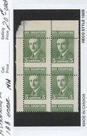 Albania 1925, 5q Pres.Ahmed Zogu, Misprint Error,Scott # 188, MNH**OG (RN-4) - Albania