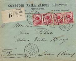1917- Enveloppe RECC. Du CAIRE Affr. 20 Millièmes  Pour La France - 1915-1921 Protectorat Britannique