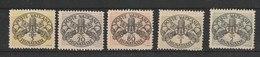 MiNr. 7 - 11  Vatikanstadt, Portomarken 1945, 16. Aug./1946. Wappenzeichnung. - Ungebraucht