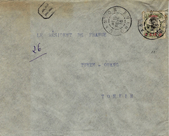 1916- Registered Cover From CANTON  With French Stamp Canton Y & T N°59  Alone - China
