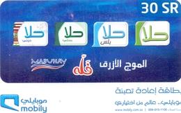 Saudi Arabia Telephone Card Used The Value 30 SR - Saudi Arabia