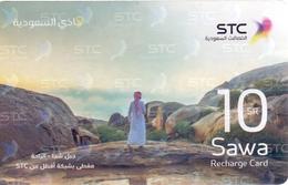 Saudi Arabia Telephone Card Used The Value 10 SR - Arabia Saudita