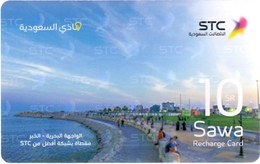 Saudi Arabia Telephone Card Used The Value 10 SR - Saudi Arabia