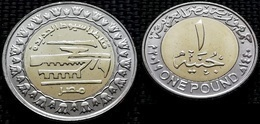EGYPT - Recently Issued One Pound 2019 - Asiout New Archery - VVV Rare - Egypt