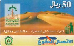 Saudi Arabia Telephone Card Used The Value 50 SR - Saudi Arabia