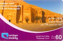 Saudi Arabia Telephone Card Used The Value 60 SR - Saudi Arabia