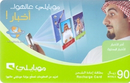Saudi Arabia Telephone Card Used The Value 90 SR - Saoedi-Arabië