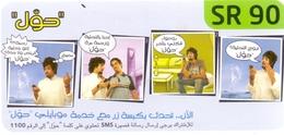 Saudi Arabia Telephone Card Used The Value 90 SR - Saudi Arabia
