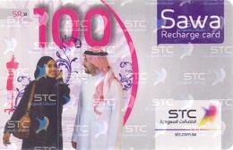 Saudi Arabia Telephone Card Used The Value 100 SR - Saudi Arabia